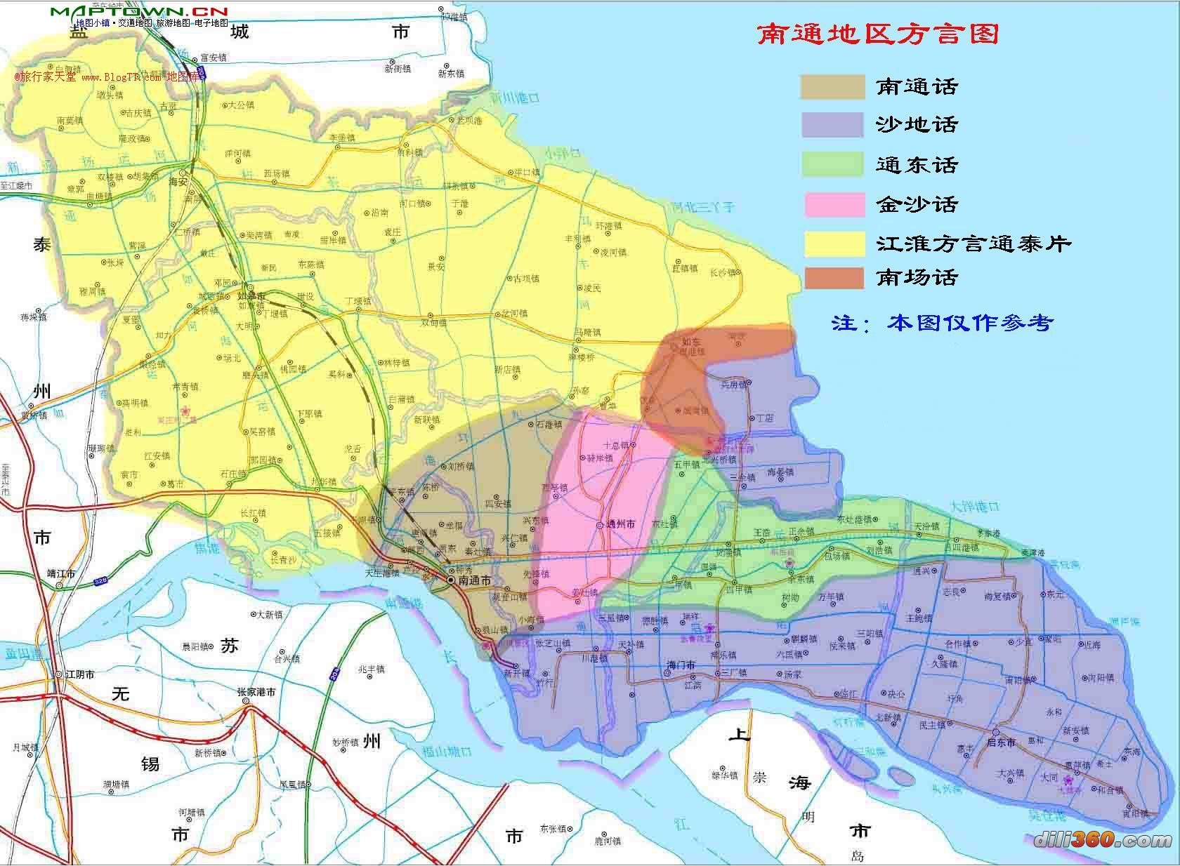 南通方言分布图