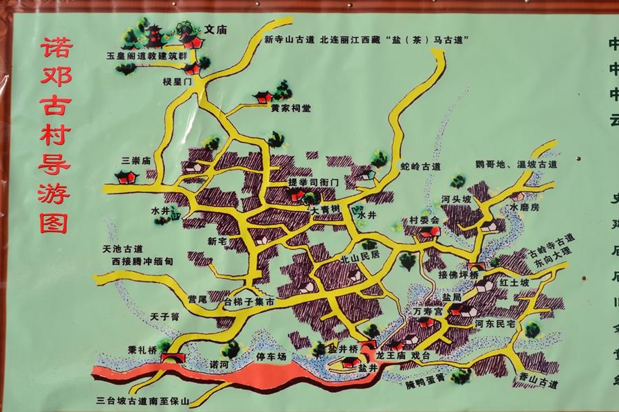 1诺邓村地图.jpg