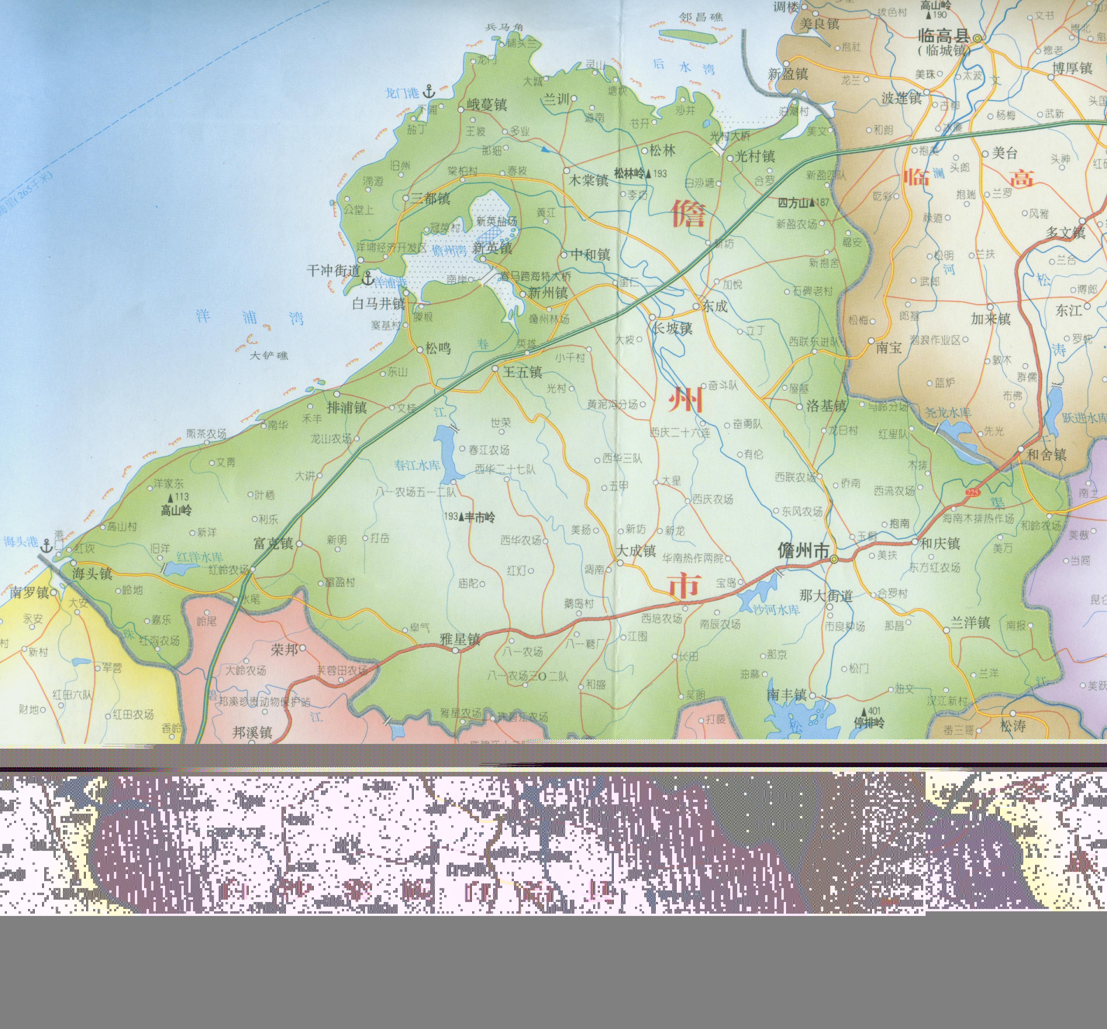 海南岛地图册 1比35万