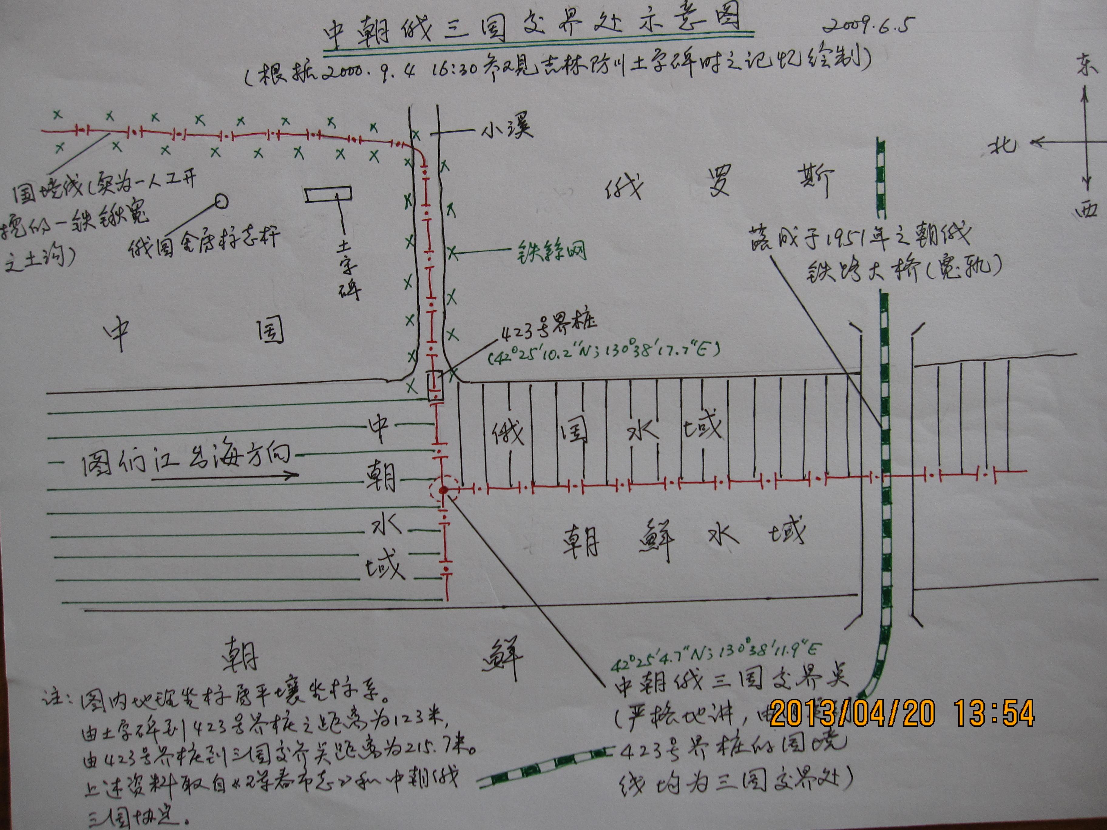 中朝俄三国交界示意图.jpg 高清图片