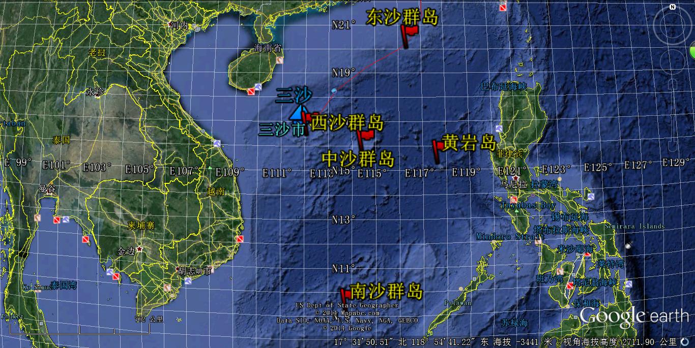 南海,全名中国南海,位于中国南部的陆缘海,被中国大陆,中国台湾岛