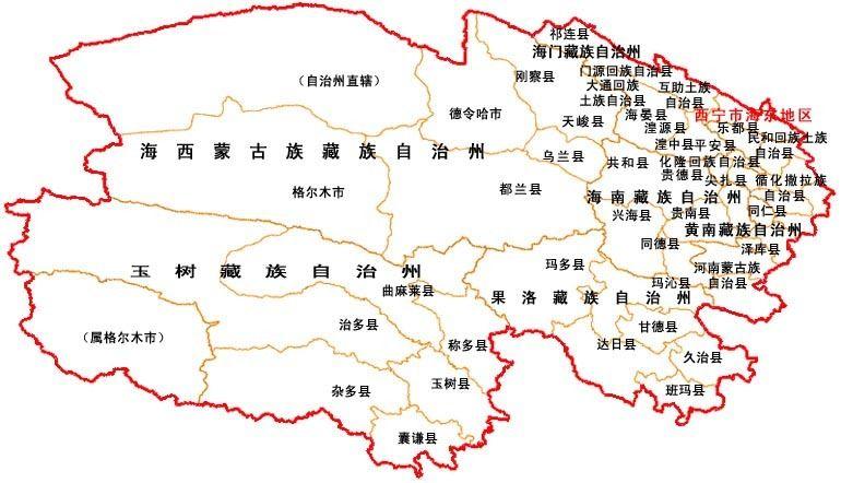 青海省行政区图
