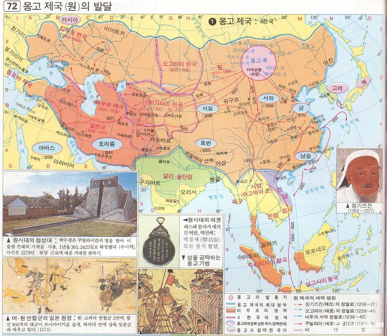 四大汗国地图.jpg