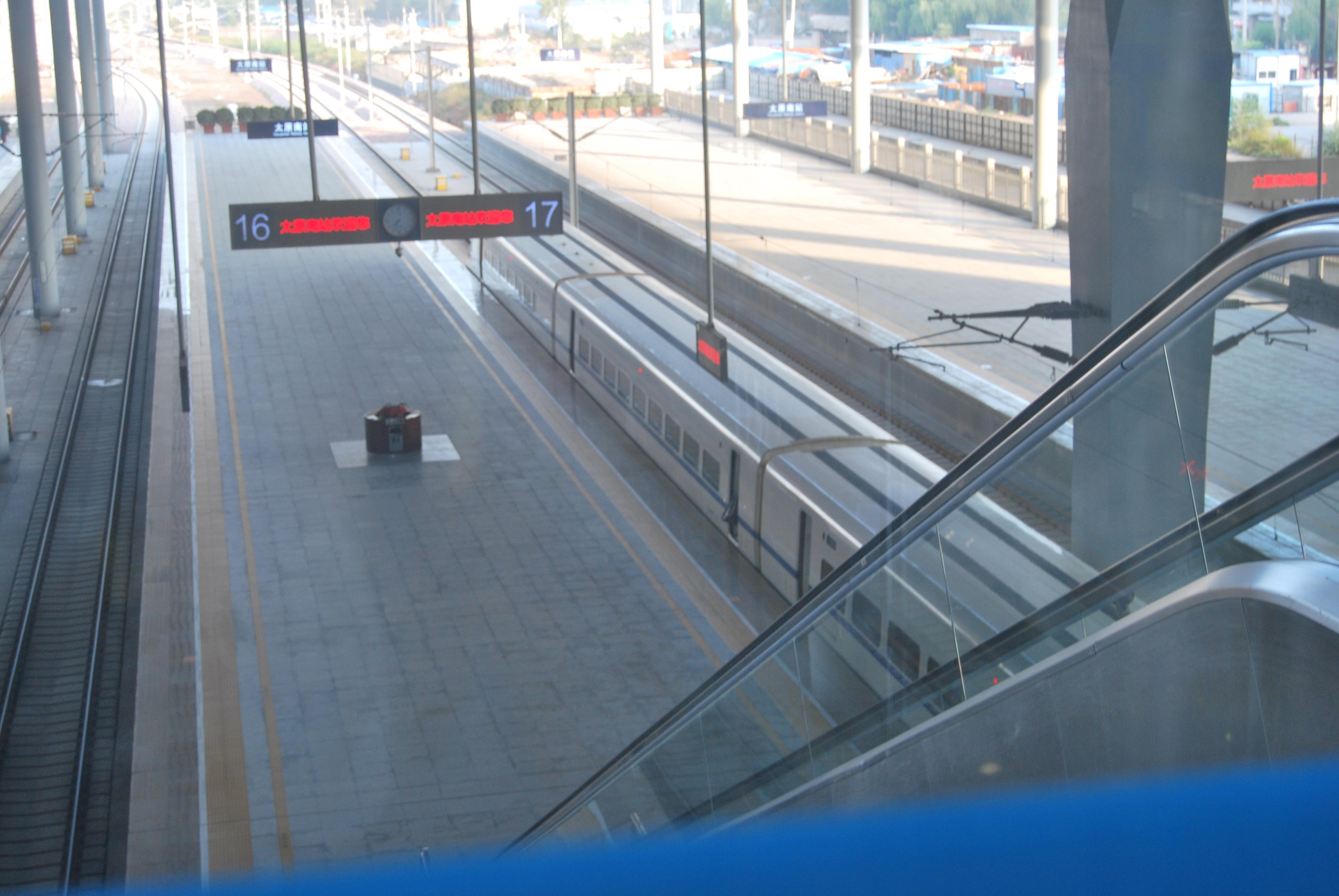 太原南站出发去西安