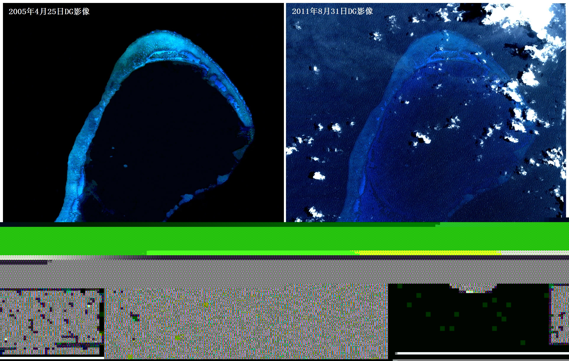 传播图文版南海岛礁影像图-地图专区-地图专区