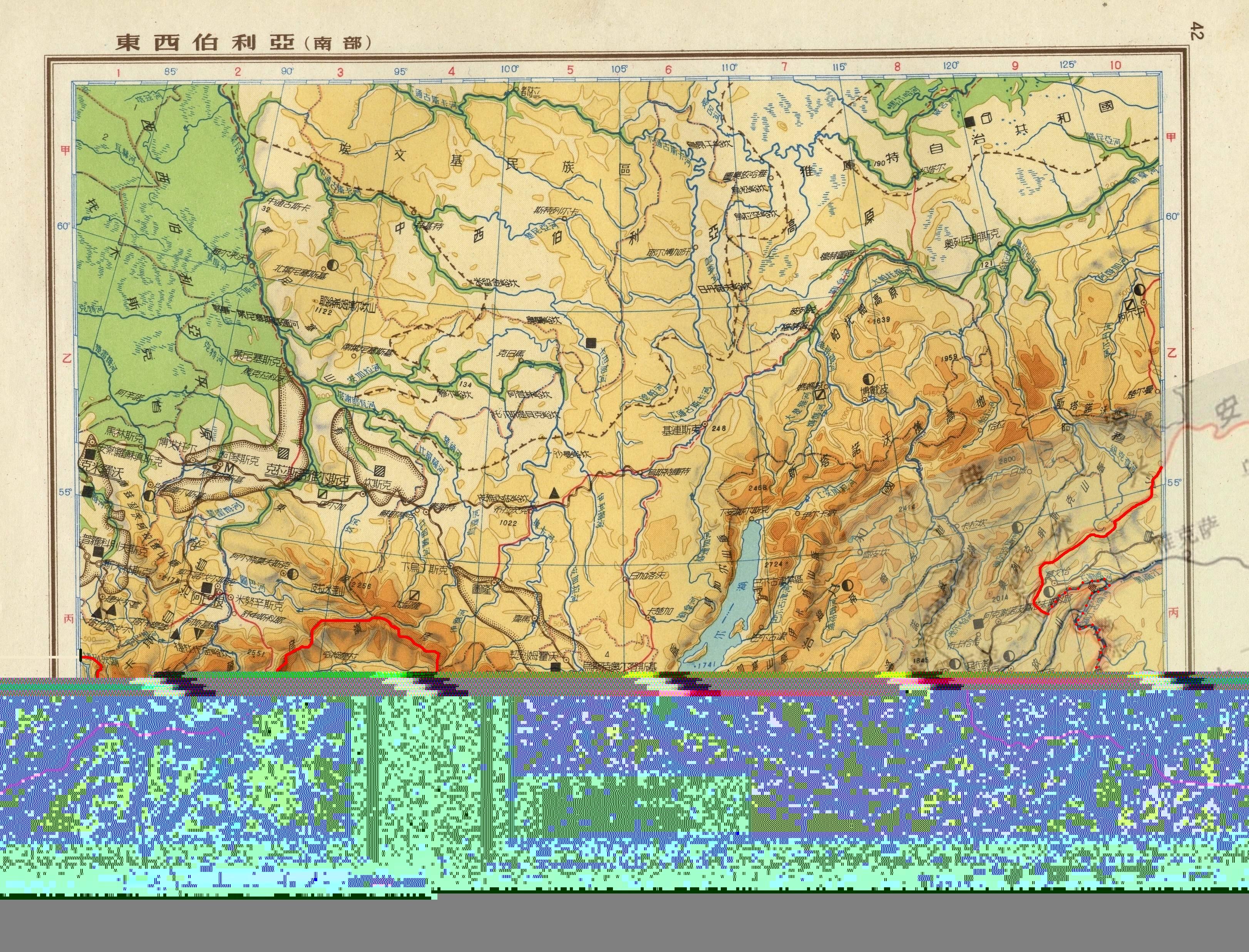 地理论坛 69 地图专区 69 地理茶馆 69 尼布楚条约前后中俄边界