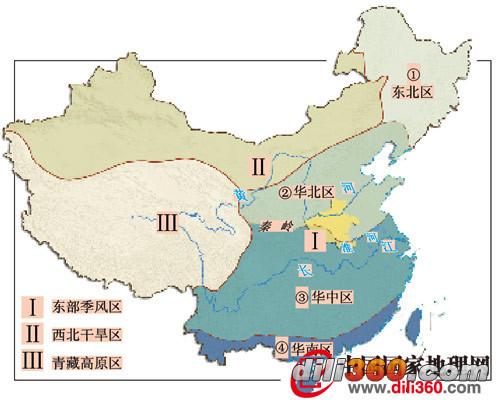 秦楚赵魏韩地图