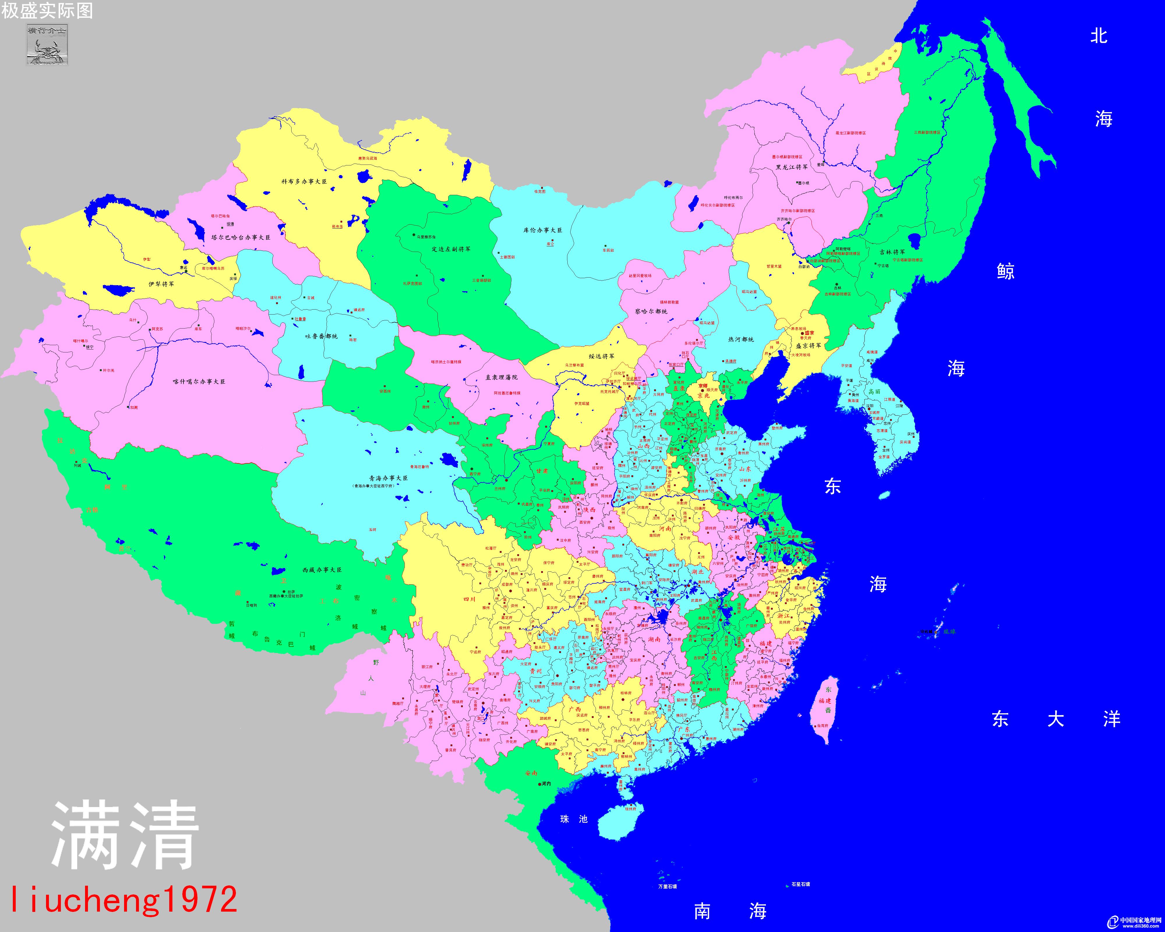 liucheng1972版中国历史地图(rev2.0)-1