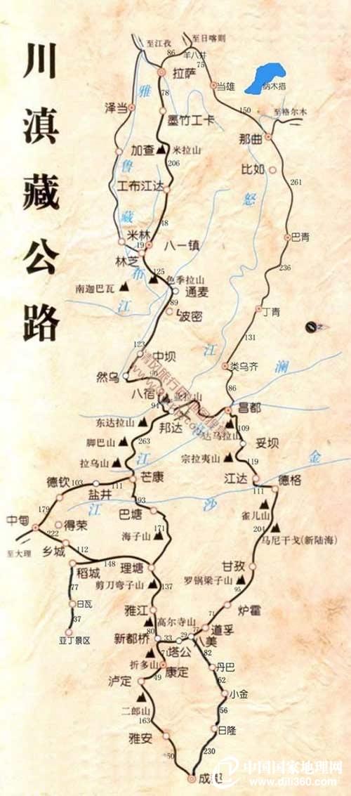 川滇藏地图.jpg