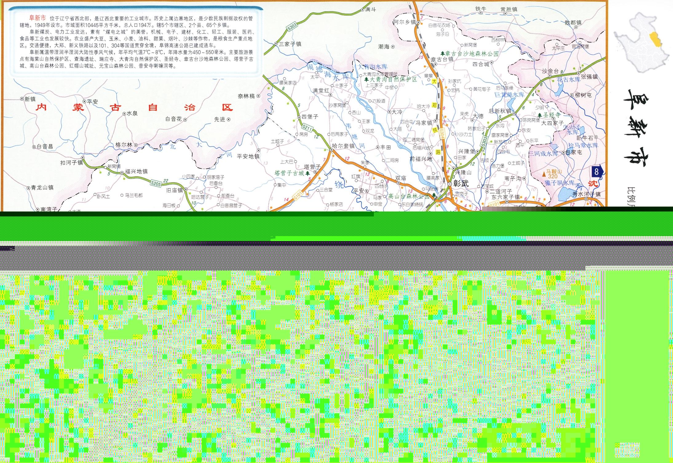 2005年辽宁省分市州交通图-辽宁省公路交通图-地图