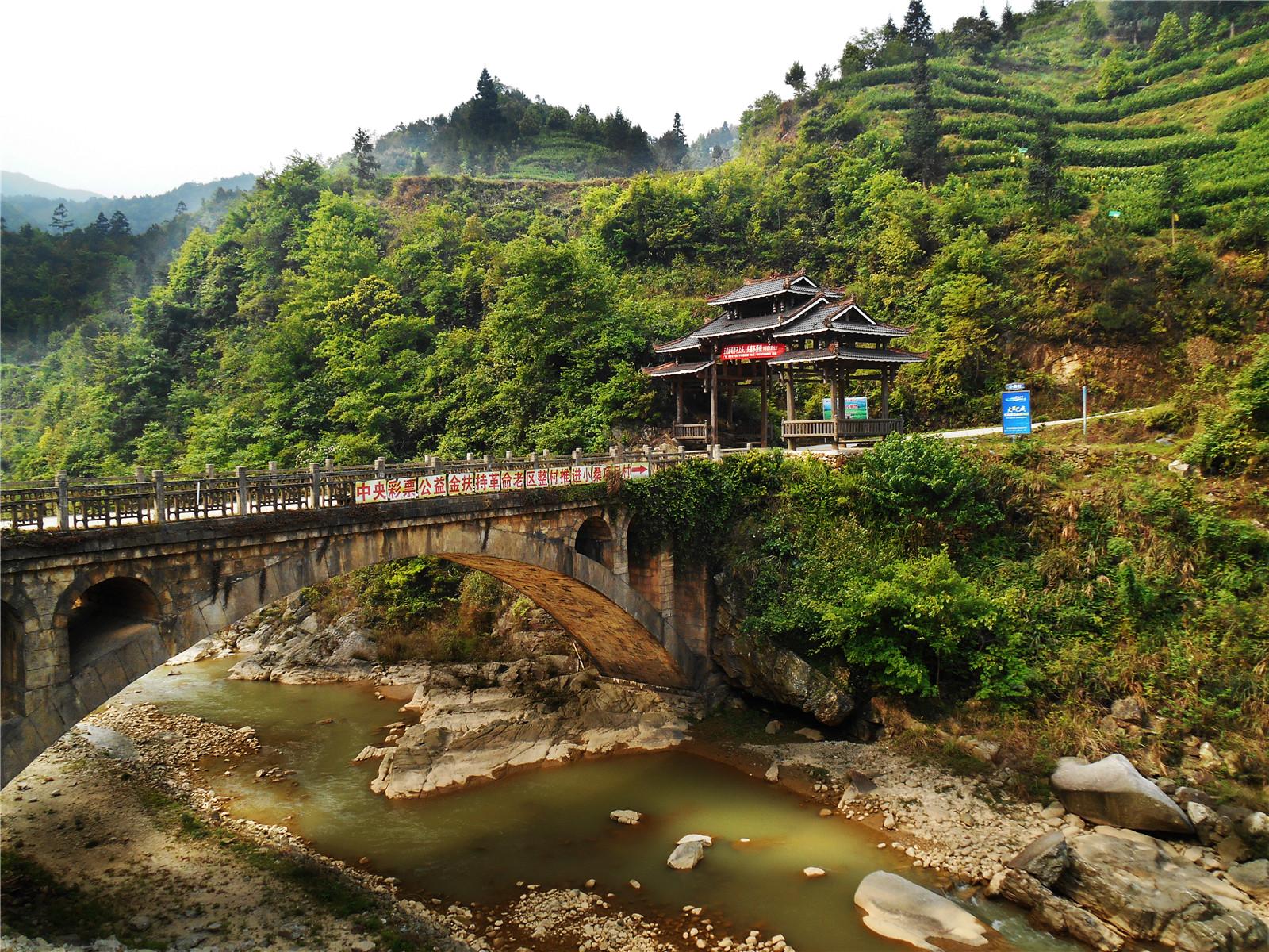 三月三独爬融水元宝山的青云峰--黑熊的家园