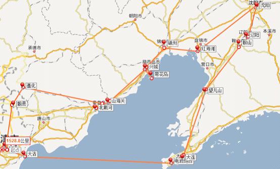 锦州市) 第四站:欣赏海滩之红