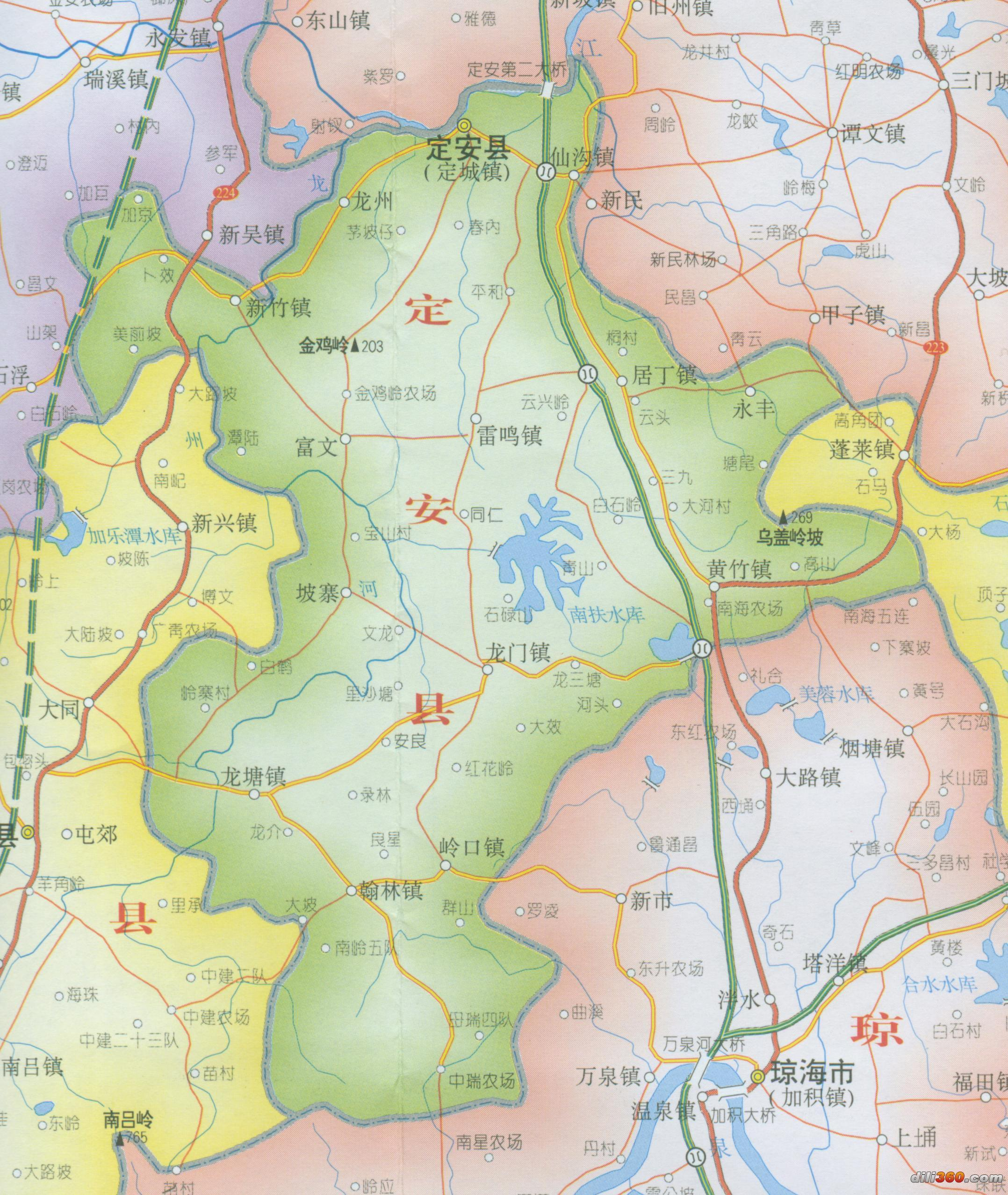 海南岛地图册1比35万,赠送超清晰南海(三沙)地
