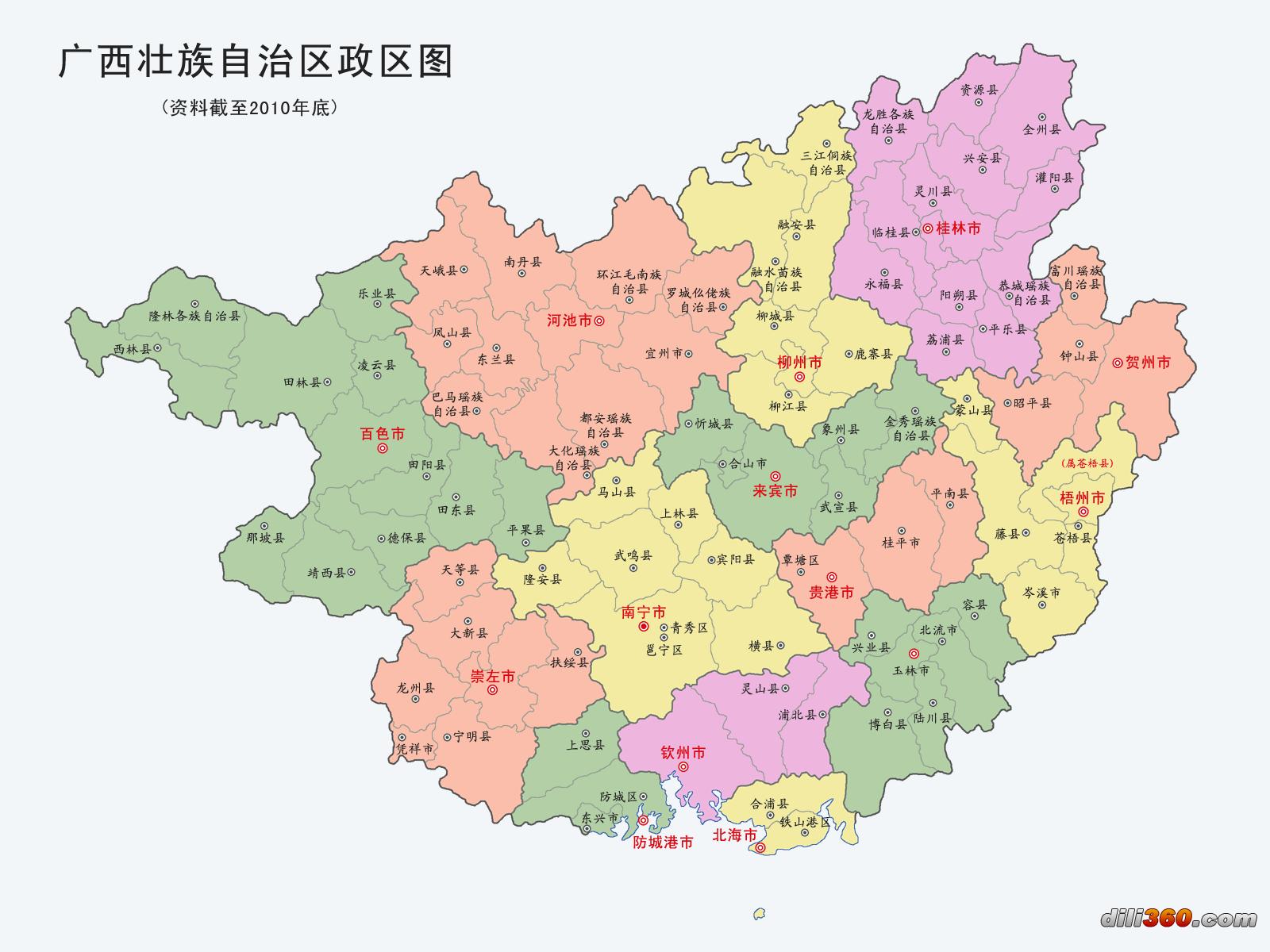 广西政区图-地图专区-地图专区