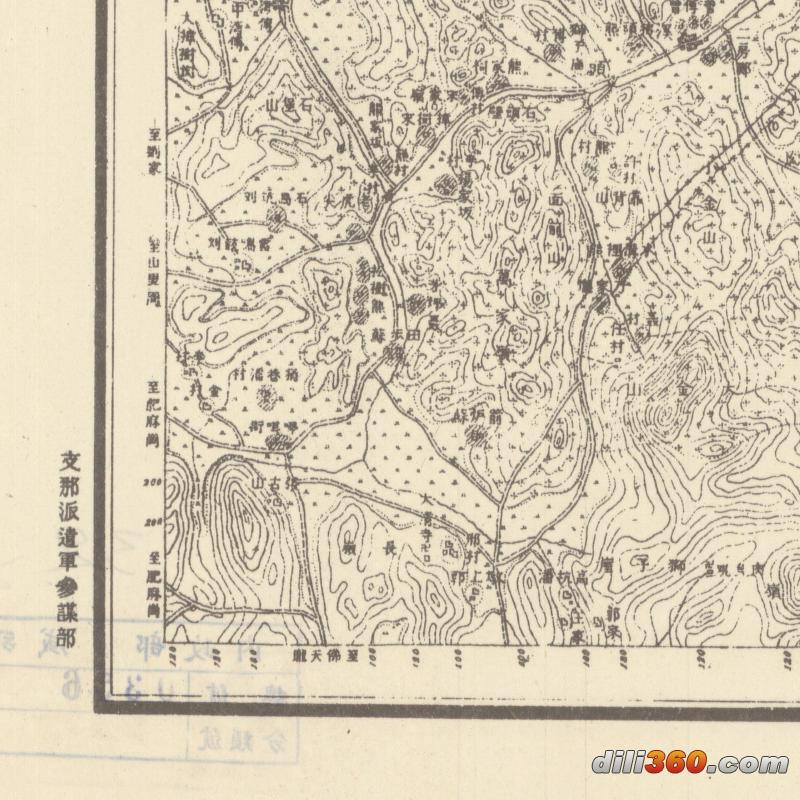军用地图上的抗日战争(4)日版1:5万德安(万家岭)